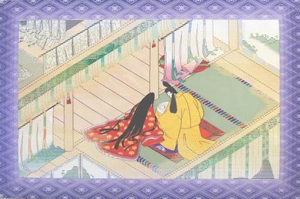 Reminiscing Murasaki