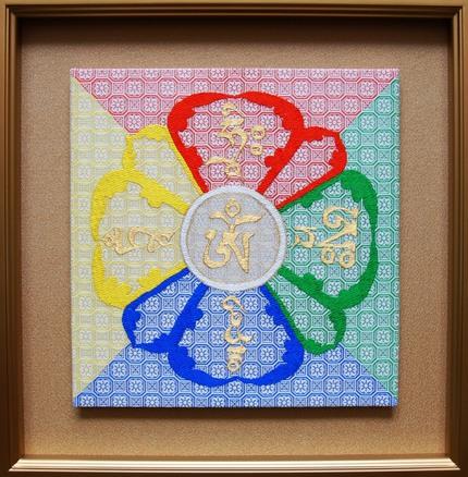 Mandala of the Diamond Realm, in Nishiki Weave