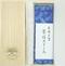 京都大学 学位ストール 「博士」「修士」